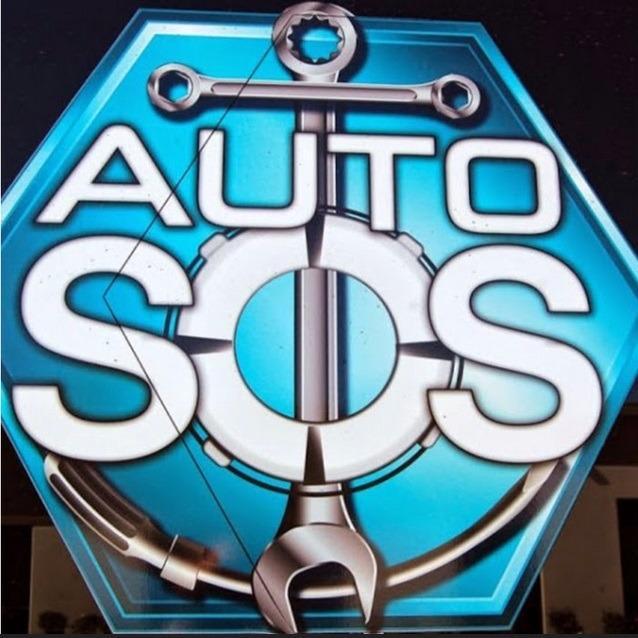 Auto SOS Auto Repair