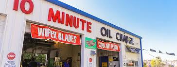 EZ Clean Car Wash & 10 Oil Change in Dade City, FL, photo #2