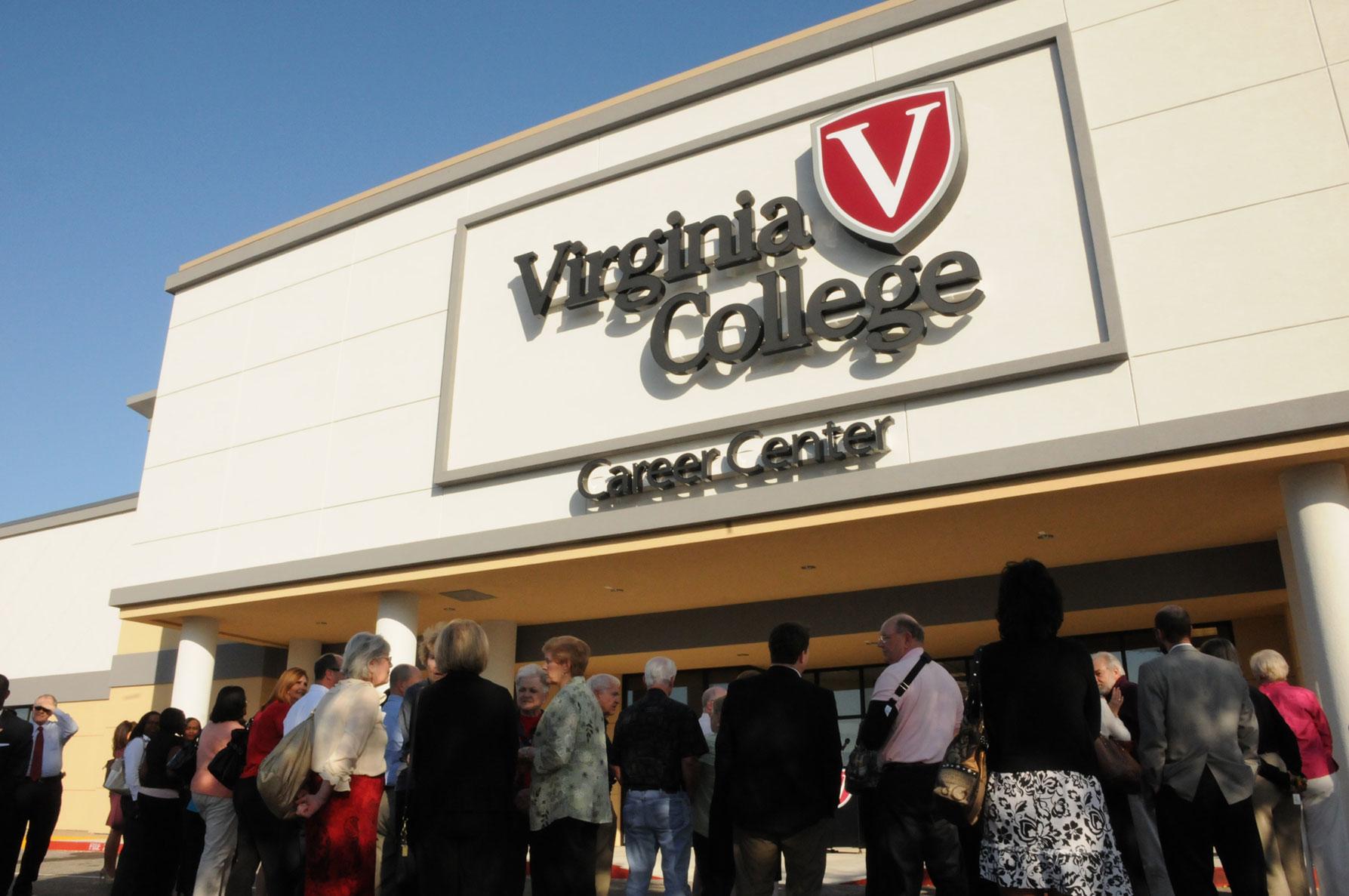 Virginia College in Baton Rouge image 1