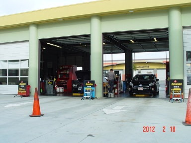 Xpress Smog And Test Only image 2