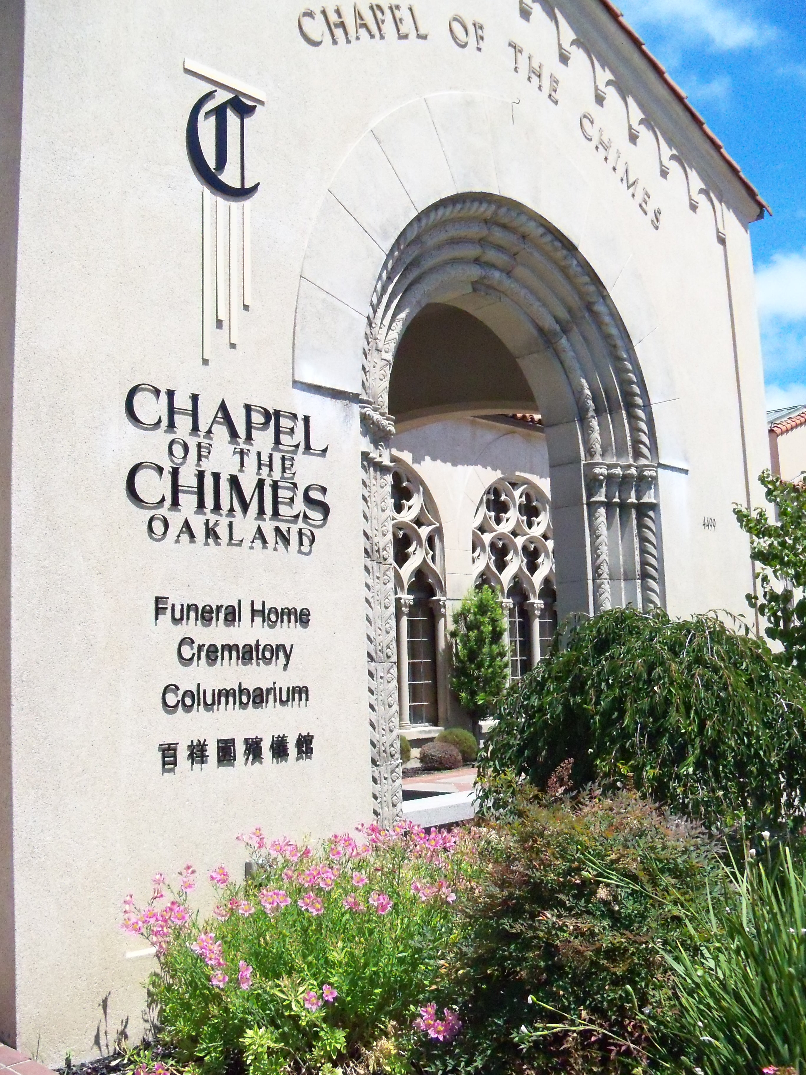 Allison Rodman at Chapel of the Chimes