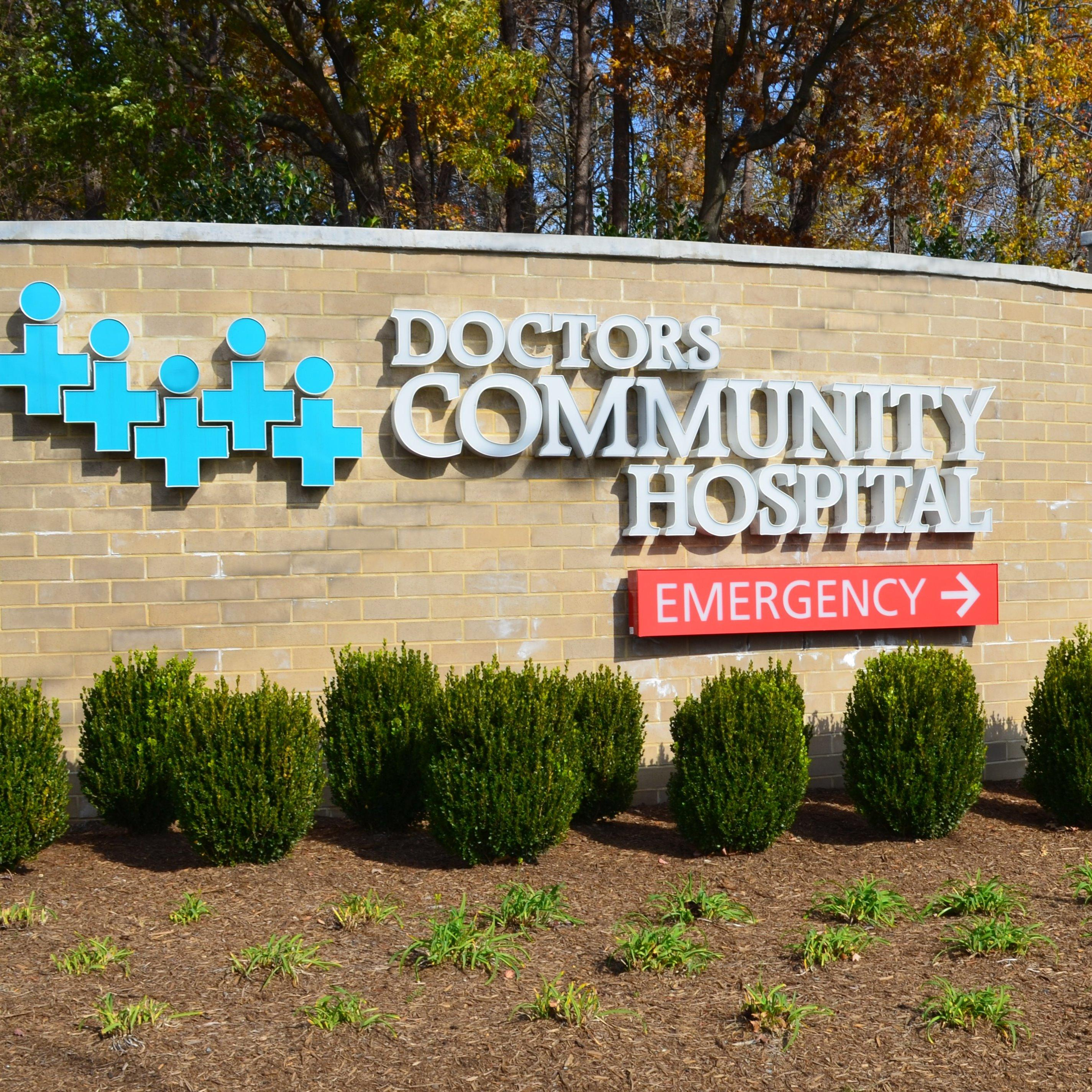 Doctors Community Hospital image 0