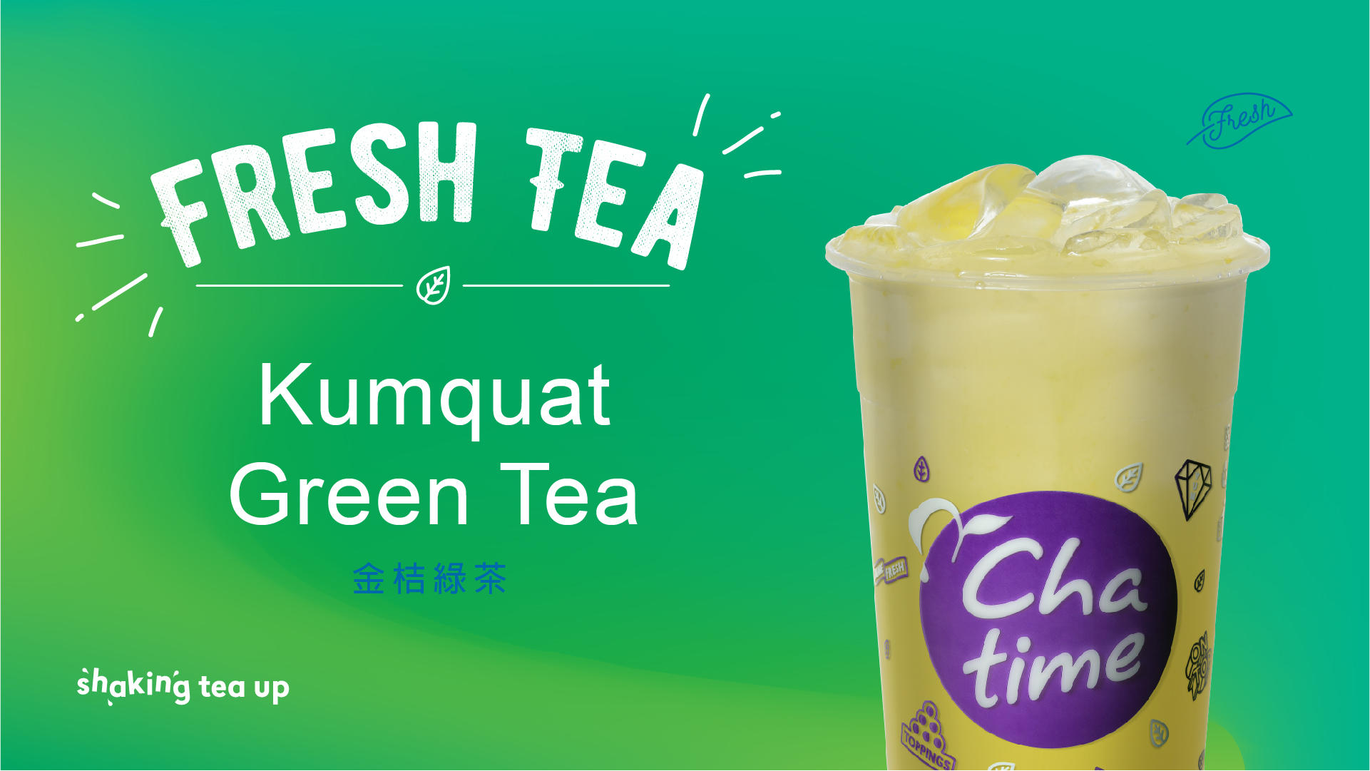 Chatime Bubble Tea & Slurping Noodles image 14