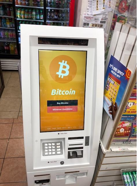 Bitcoin ATM Rockville, MD