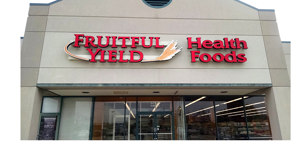 Fruitful Yield Naperville Il Business Profile