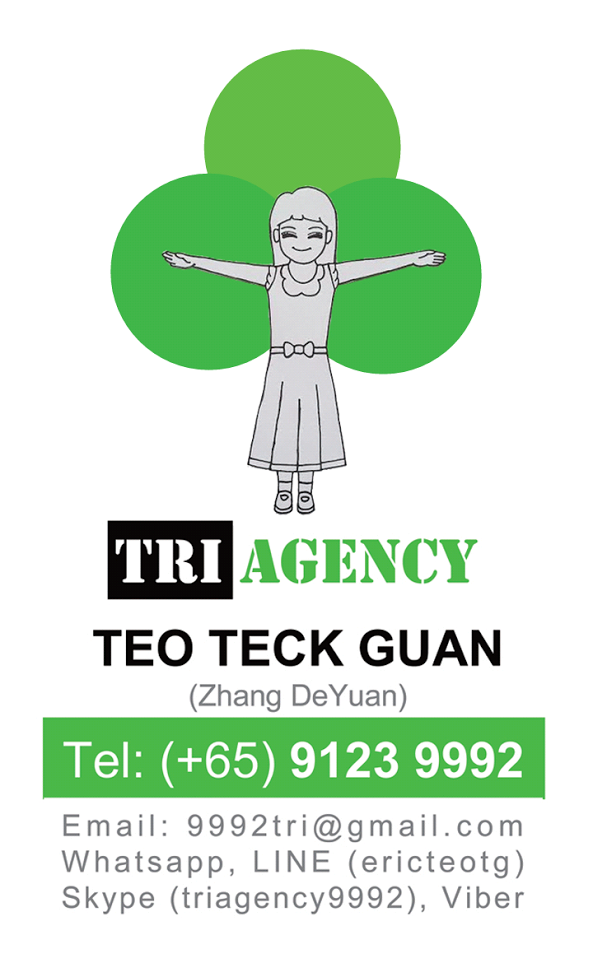 image of Tri Agency