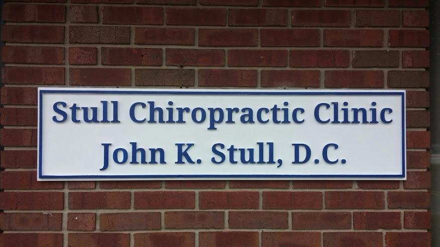 Stull Chiropractic Center image 1