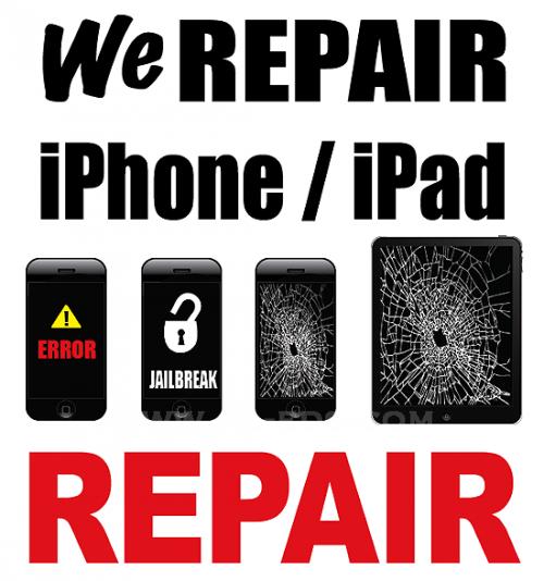 Rapid Repair image 0