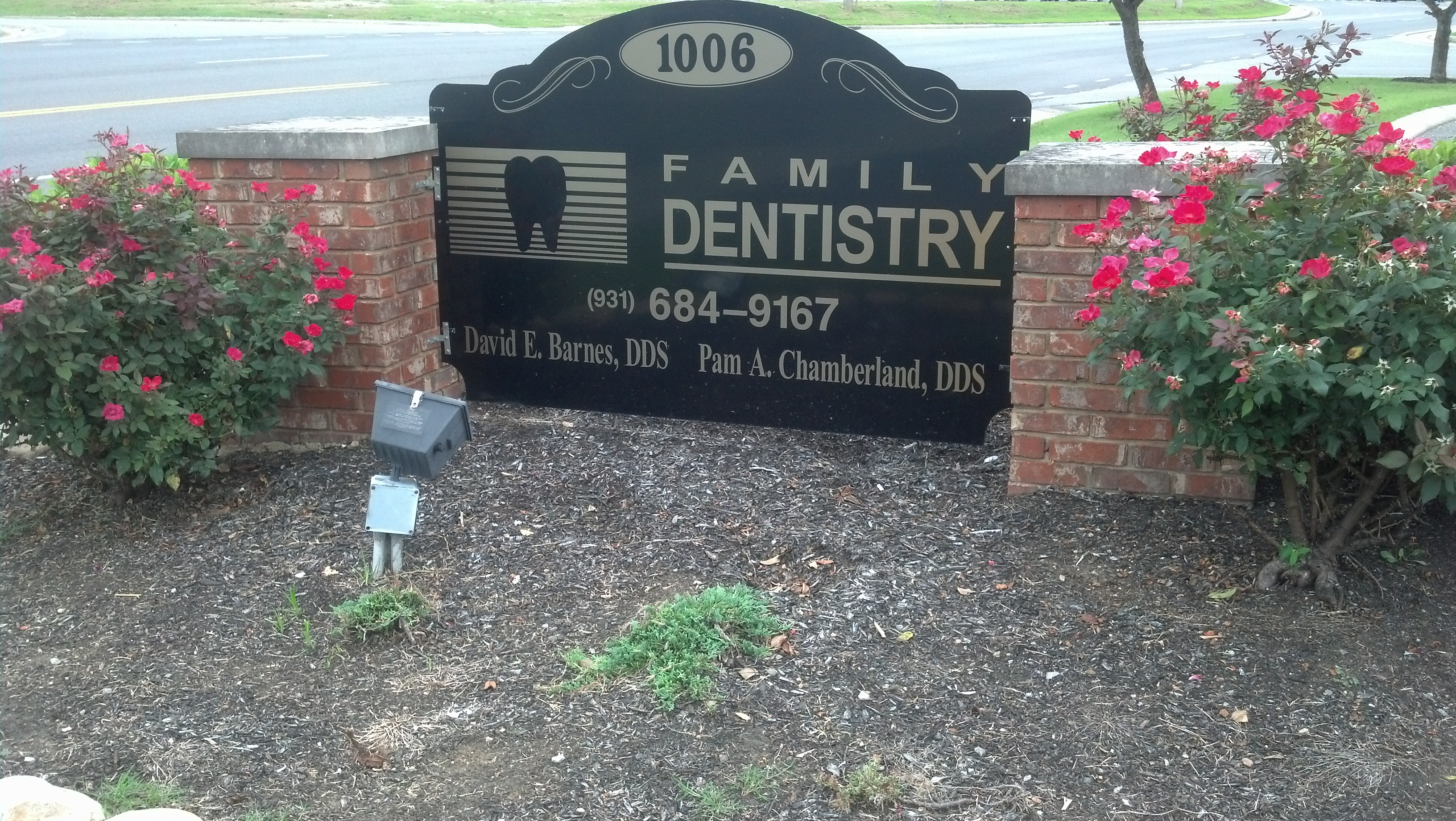 Chamberland Dentistry PC image 0