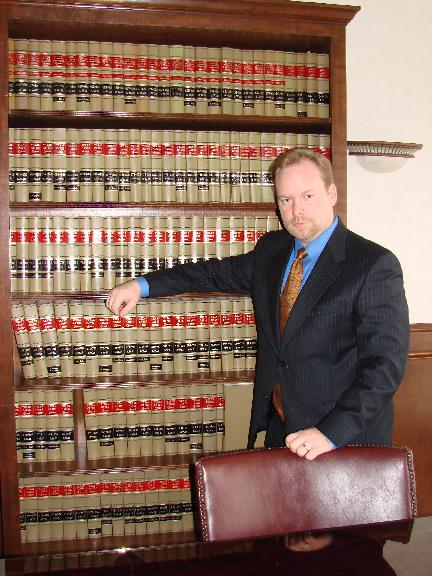image of the Flanigan Law Firm