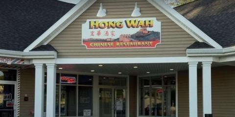Hong Wah Restaurant image 0