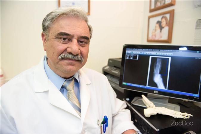 Abramov's Comprehensive Foot Care image 0