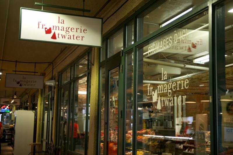 La Fromagerie Atwater à Montréal