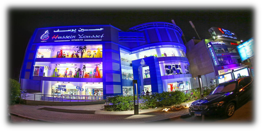 Hussein Youssef Stores
