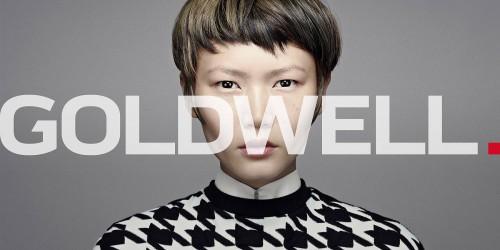 MJ Hair Designs - ad image