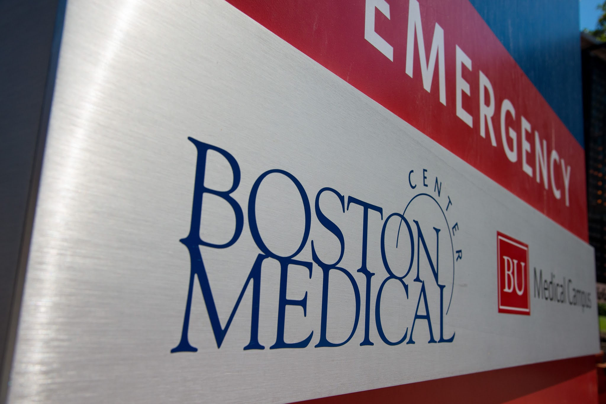 Boston Medical Center Emergency Room image 0