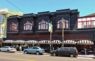 American Canvas & Awning image 0