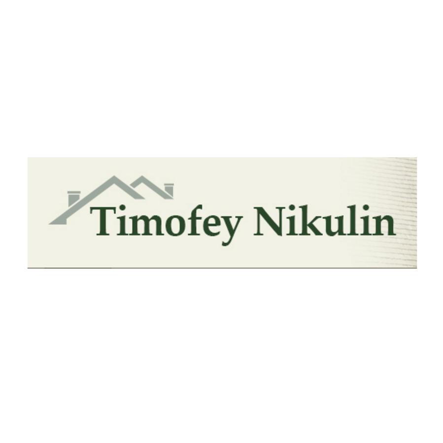 Timofey Nikulin