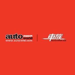 Autoworld Center image 0