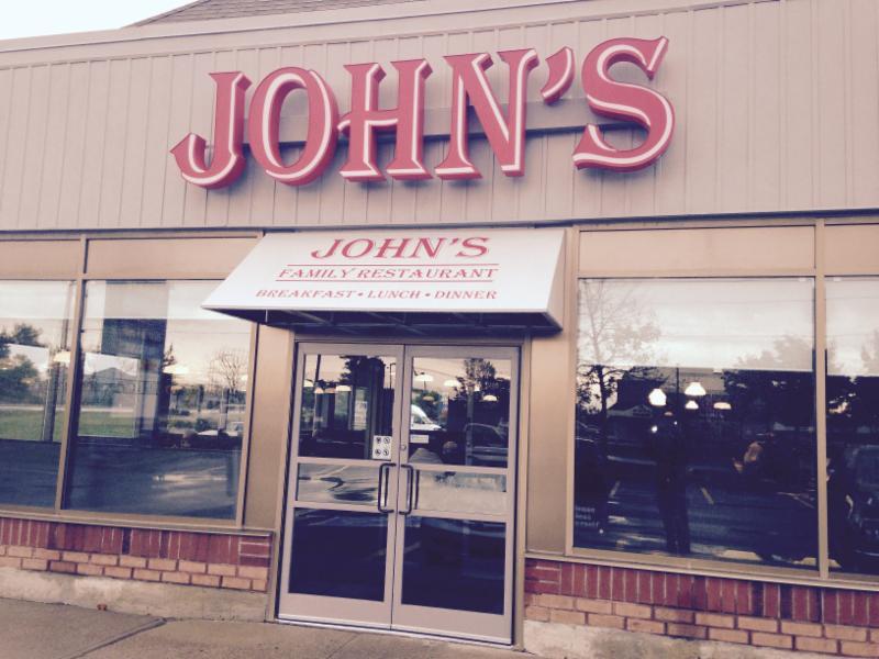John's Family Restaurant