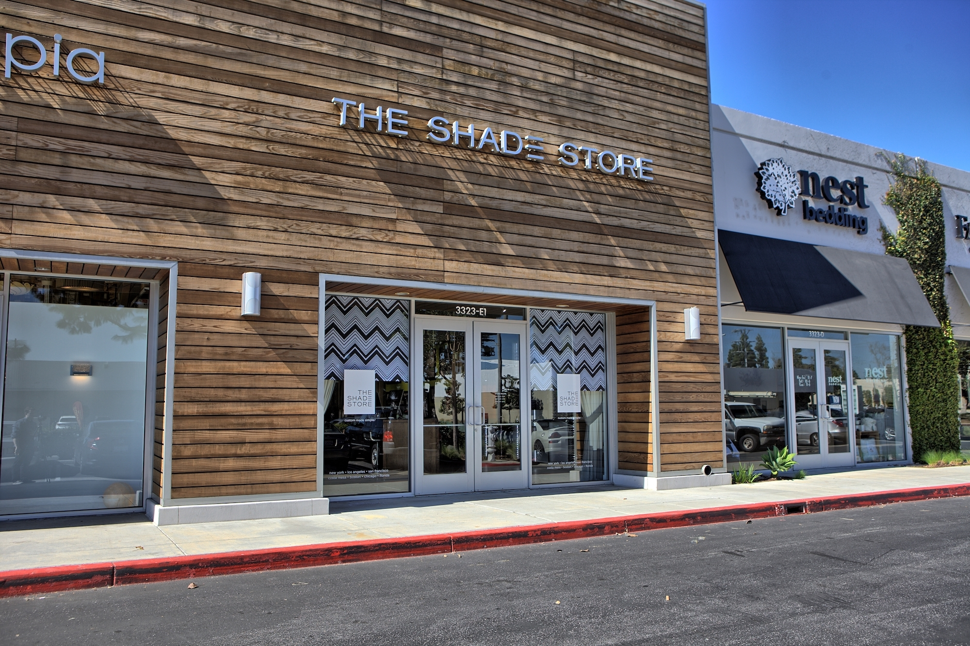 The Shade Store image 6