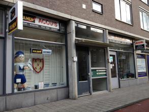 Accu Verkoop Amsterdam AVA