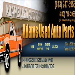 Adams Used Auto Parts Inc image 0