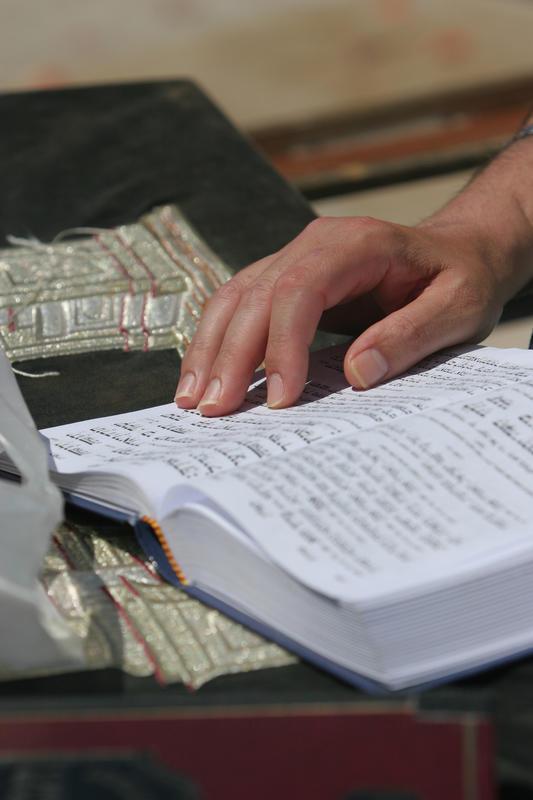 Los Angeles Hebrew Teacher - LA Hebrew Tutor