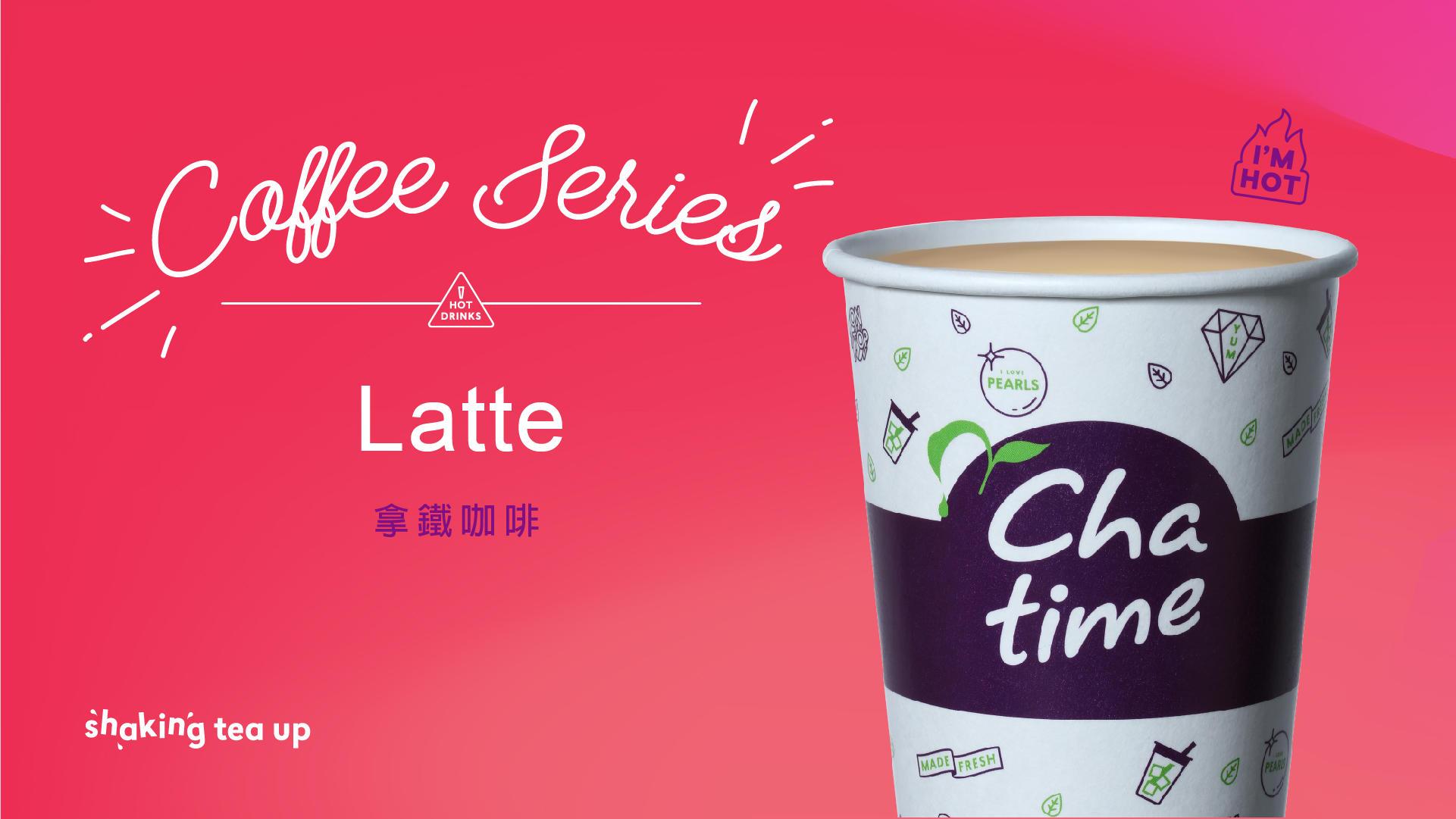 Chatime Bubble Tea & Slurping Noodles image 60