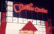 Guitar Center image 0