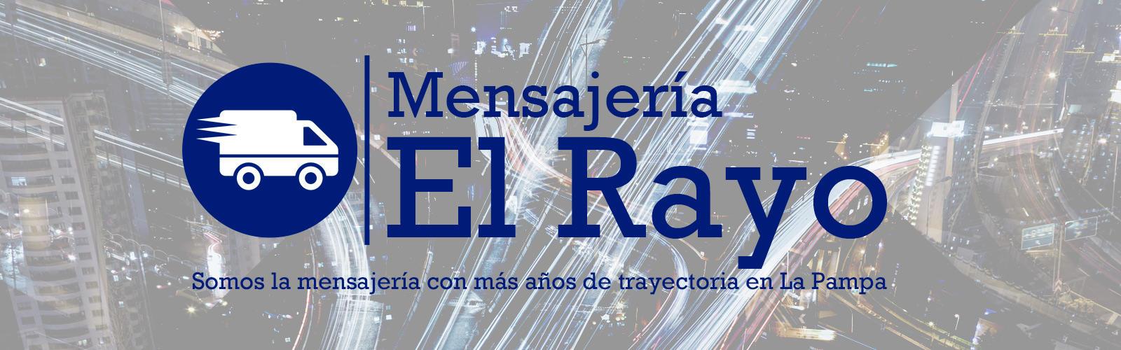 CADETERIA EL RAYO