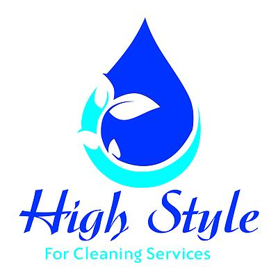 High Style For Cleaning Services هاى ستايل لخدمات النظافة