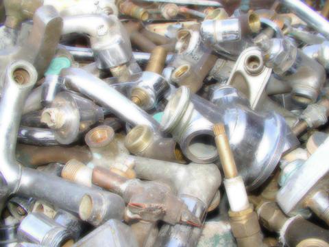 Scrap Stop Metals image 1