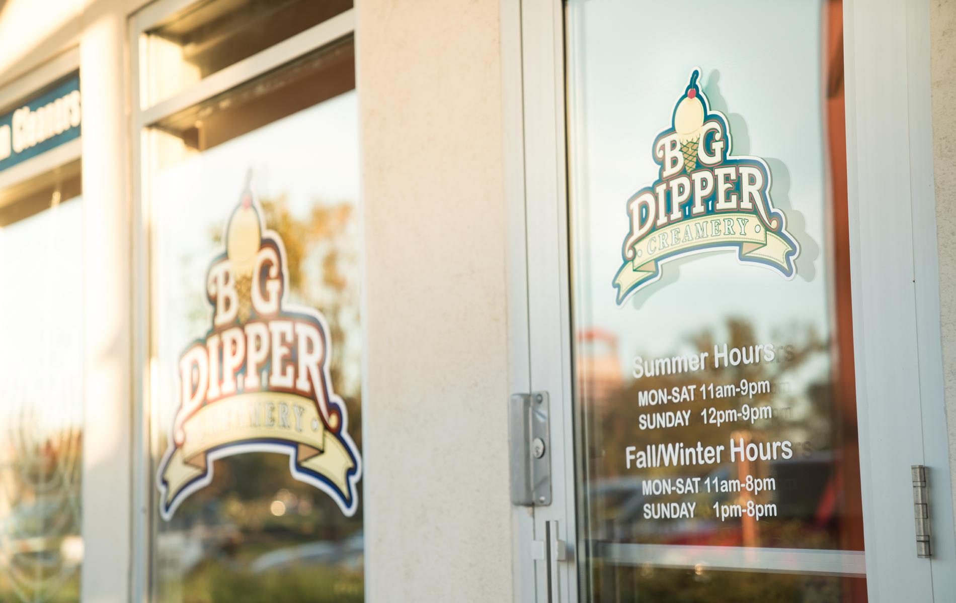 Big Dipper Creamery - Blaine image 24