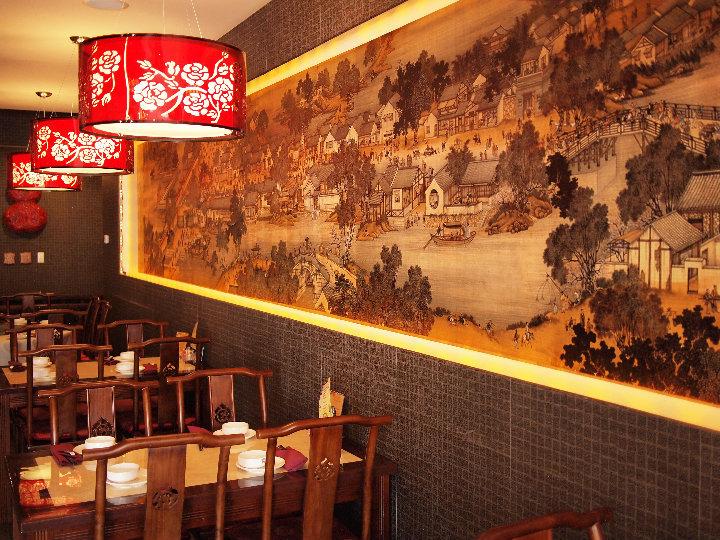 Hunan Taste image 7