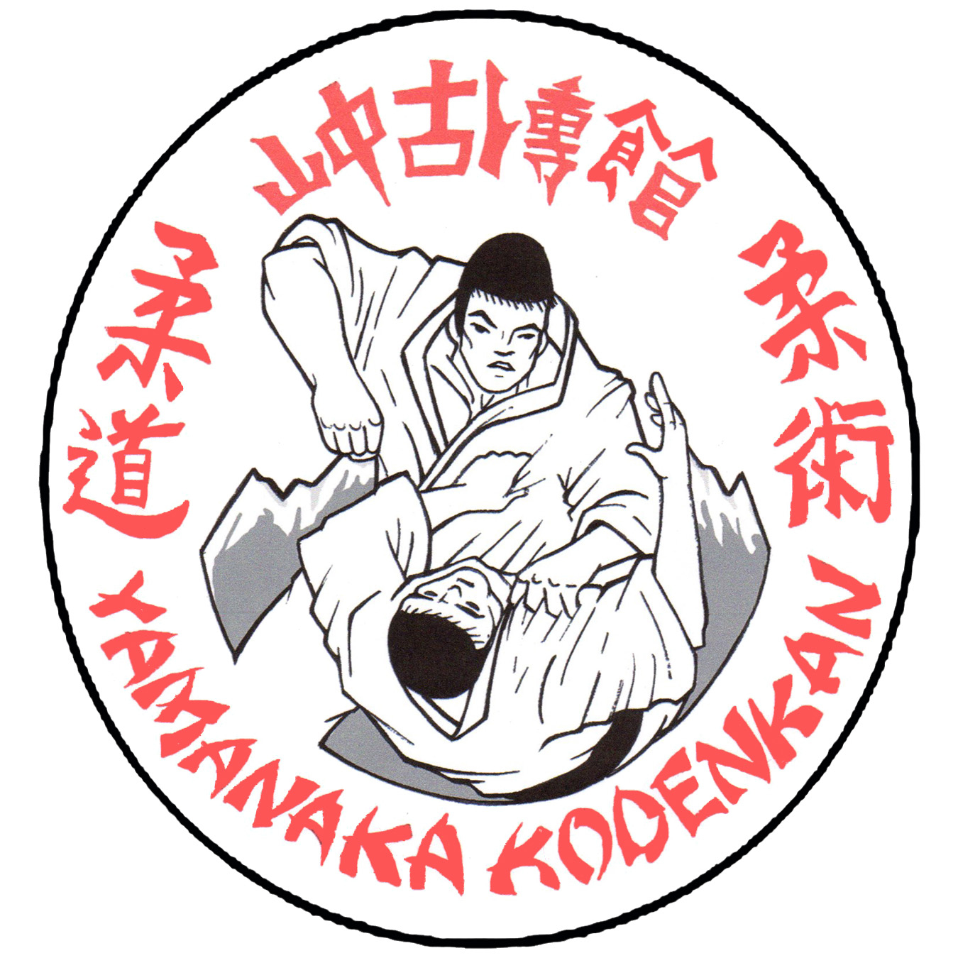 Martial arts mart coupon code
