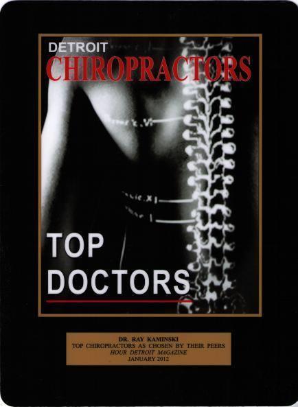 Health Choice Chiropractic image 0