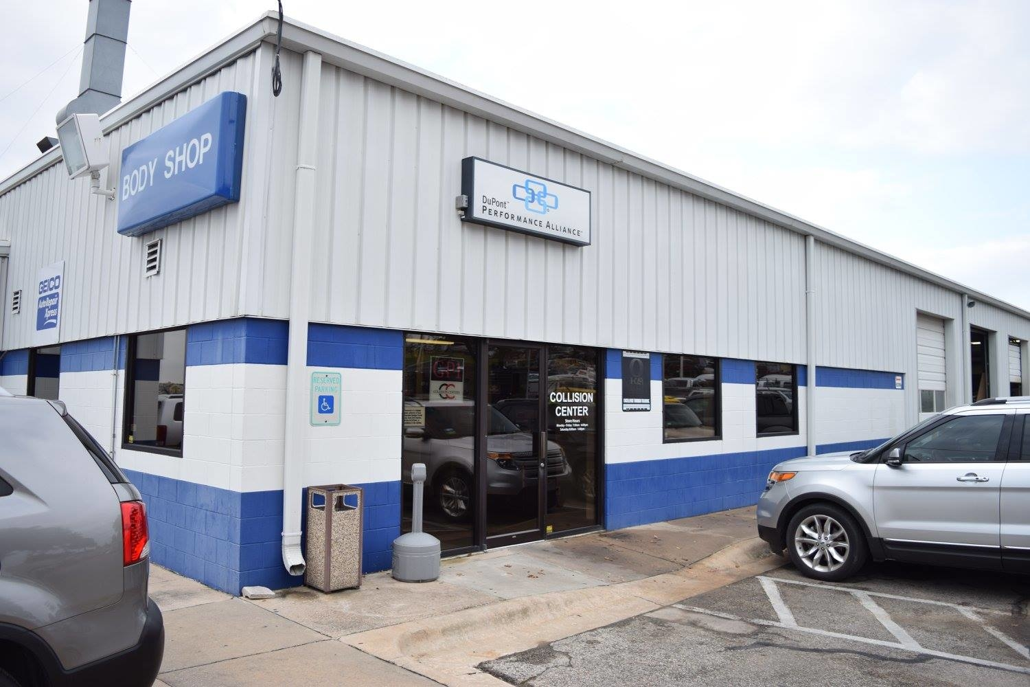 Maxwell Ford Collision Center