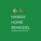 Hawaii Home Remodel image 1