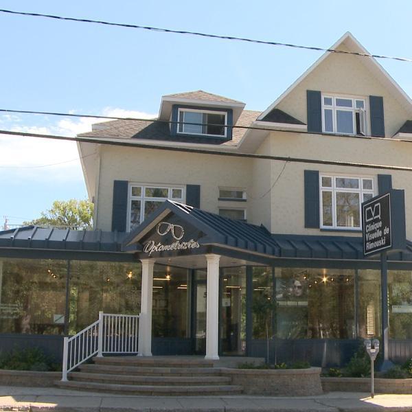 La Clinique Visuelle de Rimouski Inc à Rimouski
