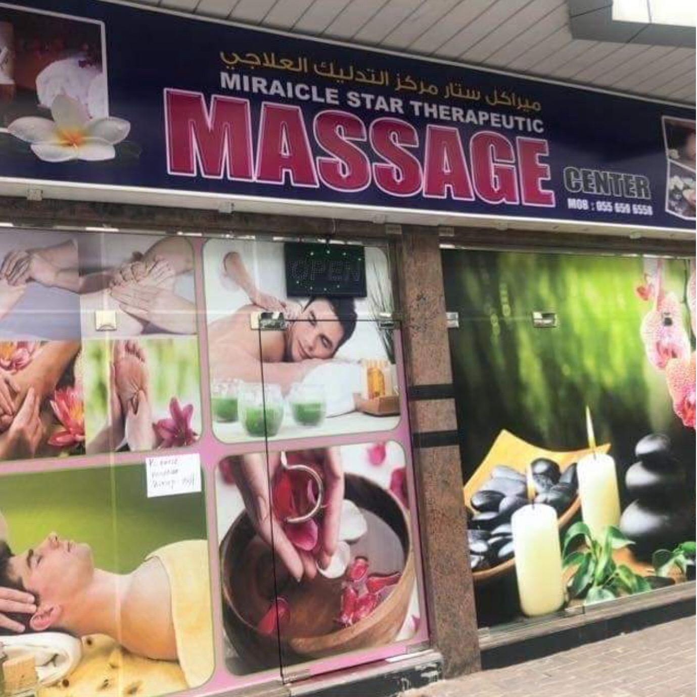 Miracle Star Therapeutic Massage Center