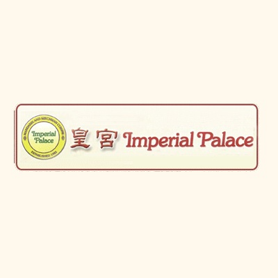 Imperial Palace image 2