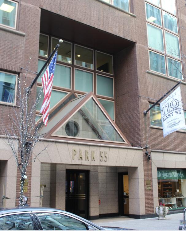 Schweiger Dermatology Group in New York, NY, photo #3
