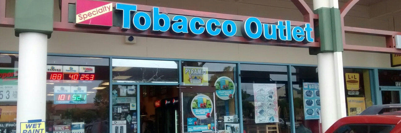 Specialty Tobacco Outlet image 0