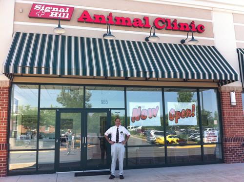Signal Hill Animal Clinic, Inc. image 1