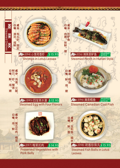 Hunan Taste image 34