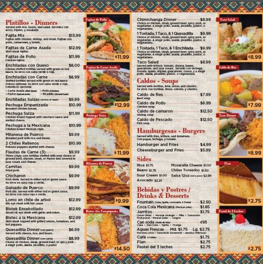 El Tejado Mexican Grill image 1