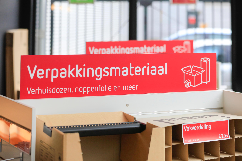 Shurgard Self Storage Maastricht Noord