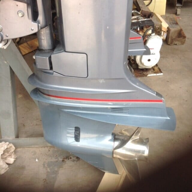 Quality Outboards & Boatworks image 0
