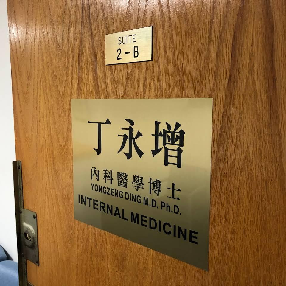 Dr. Yongzeng Ding